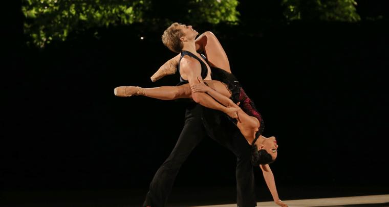 Варненският международен балетен конкурс